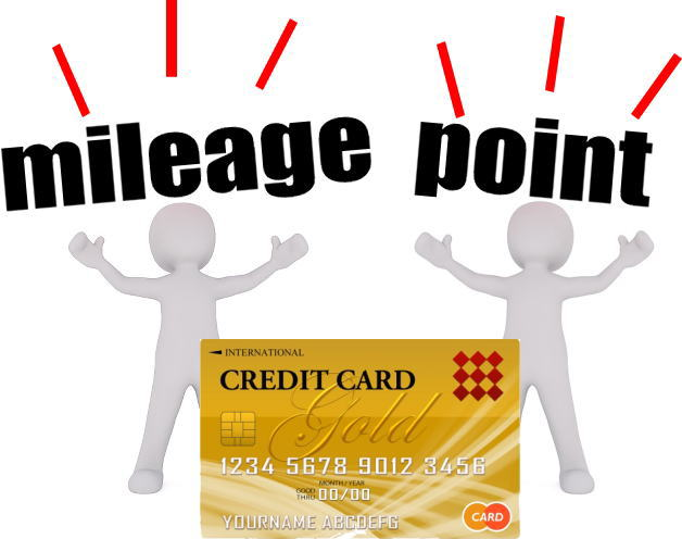 mileagepointcard02